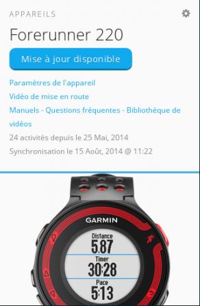 garmin_forerunner_220_firmware.png
